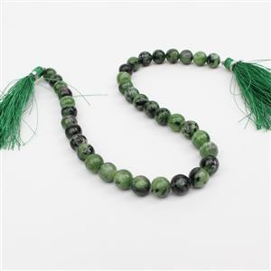 154cts Zoisite Smooth Round Approx 8mm, 27cm Strand
