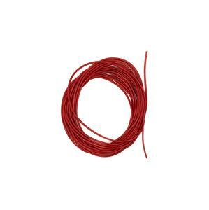 1mm Red Leather Cord, 2m