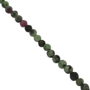 25cts Ruby Zoisite Faceted Round Seed Beads Approx 2.5 to 3mm, 38cm Strand