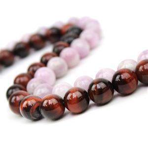 2 Strands! Red Tiger Eye & Kunzite Plain Rounds Approx 12mm, 38cm Strand