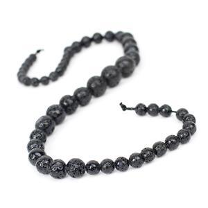 160cts Dark Grey Rock Lava Graduated Plain Rounds Approx 6 to12mm, 38cm Strand