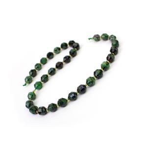 210cts Ruby Zoisite Fancy Faceted Beads Approx 10x9mm, 38cm