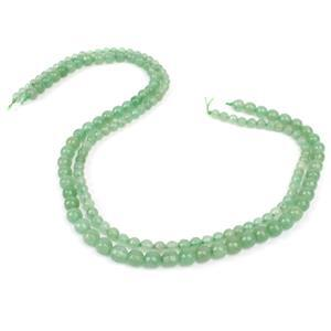 Green Aventurine Faceted Rounds Approx 4mm & 6mm.
