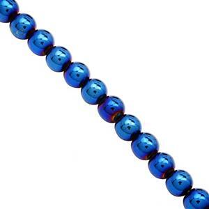 330cts Blue Haematite Plain Round Approx 8mm, 39cm Strand