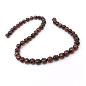 160cts  Red Tiger Eye Plain Rounds Approx 8mm, 38cm