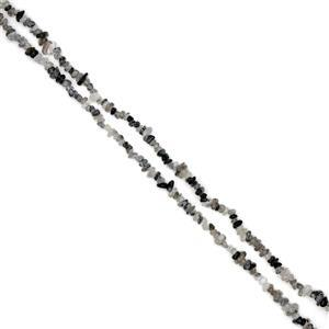 217cts Black Rutilaited Quartz Small Nuggets Approx 4x8mm, 32