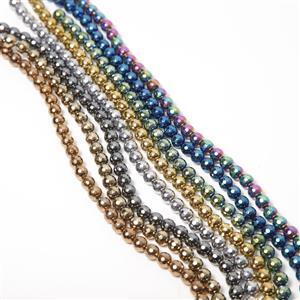 2600cts Multi-colour Haematite Faceted Rounds Approx 8mm, 38cm Strands (Set of 8)