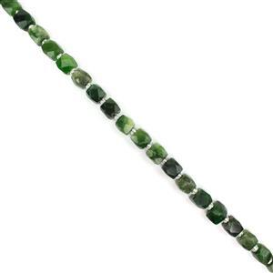 300cts Canadian Nephrite Faceted Candy Beads Approx 10x10mm, 38cm Strand