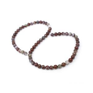 90cts Red Lightening Agate Plain Rounds Approx 6mm, 38cm strand