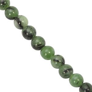 47.50cts Zoisite Smooth Round Approx 4mm, 27cm Strand