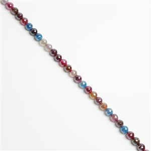150cts Coated Multi-Colour Stripe Agate Faceted Rounds Approx 8mm, 38cm Strand