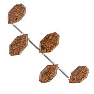 90cts Mariam Jasper Graduated Step Cut Marquise Shapes Approx 23x13 to 25x14mm, 8cm Strand.