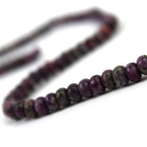 120cts Dyed Purple Quartzite & Pyrite Plain Rondelles Approx6x4mm,  38cm strand