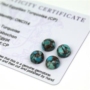 4.7cts Egyptian Turquoise 8x8mm Round Pack of 4 (CP)