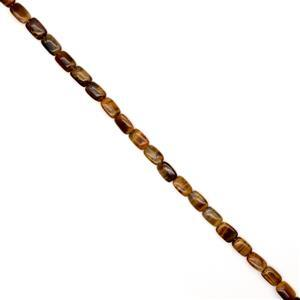 200cts Yellow Tigers Eye Puffy Rectangles Approx 10x15 to 11x16mm, 38cm Strand