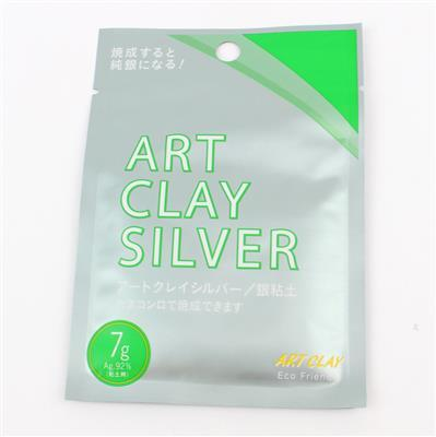 New Improved Formula Art Clay Silver 650 Slow Dry Series 7g
