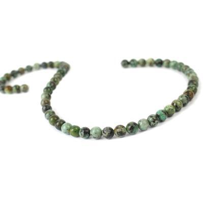100cts African Jasper Plain Rounds Approx 6mm, Approx 38cm/strand