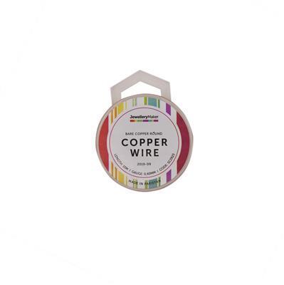 10m Bare Copper Wire, 0.4mm