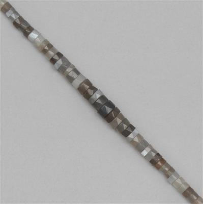 60cts Grey Moonstone Graduated Faceted Wheels Approx 3x2 to 7x3mm, 20cm Strand.