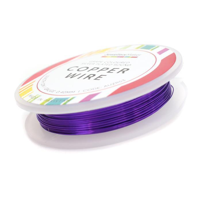 10m Silver Plated Grape Wire 0.40mm