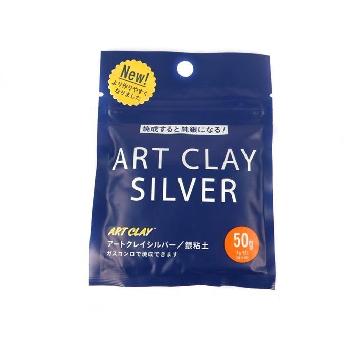 50g + 5G Free Art Clay Silver Series 650