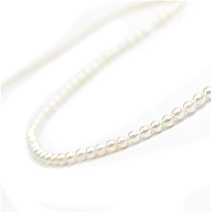 White Shine Shell Pearl Plain Rounds Approx 3mm, 38cm strand