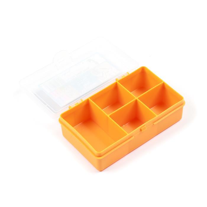 Sunflower Organiser Box with 5 Divisions 14.5x9.5x4cm