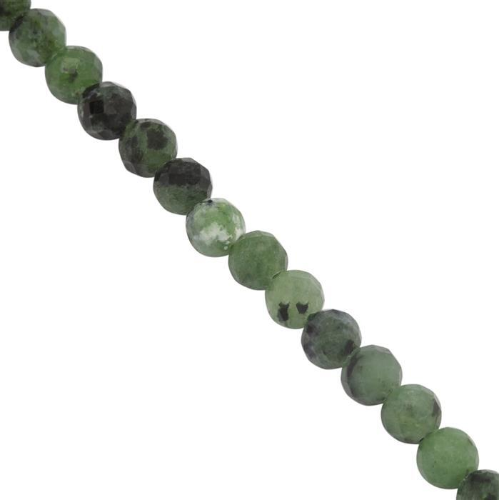 40cts Ruby Zoisite Faceted Rounds Seed Beads Approx 3.5 to 4mm, 38cm Strand
