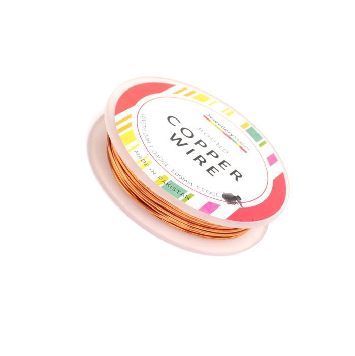 4m Copper Round Wire 1.00mm