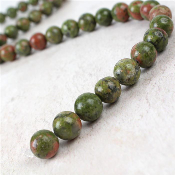 260cts Unakite Plain Round Rounds Approx 10mm 38cm