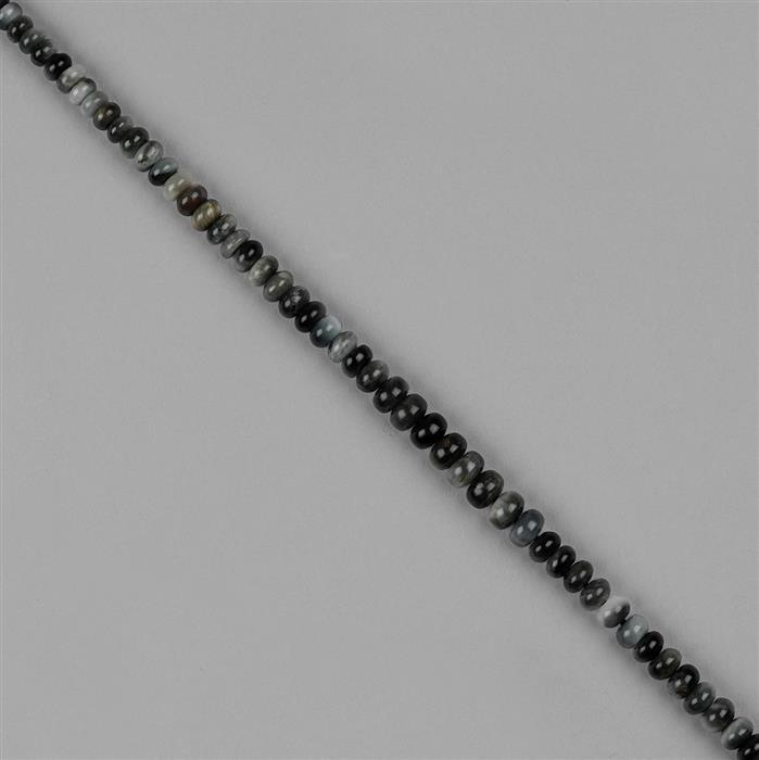 135cts Cats Eye Quartz Graduated Plain Rondelles Approx 5x2 to 8x5mm, 35cm Strand.