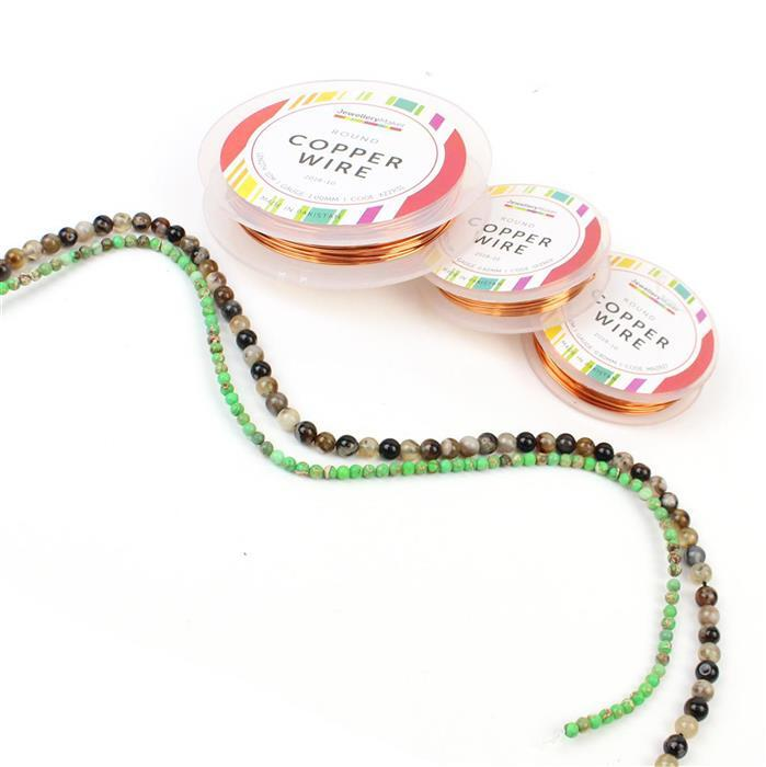 Links: Marble Agate 6mm rounds,Lt Green Variscite 4mm rounds,0.6, 0.8 & 1.0mm Copper wires