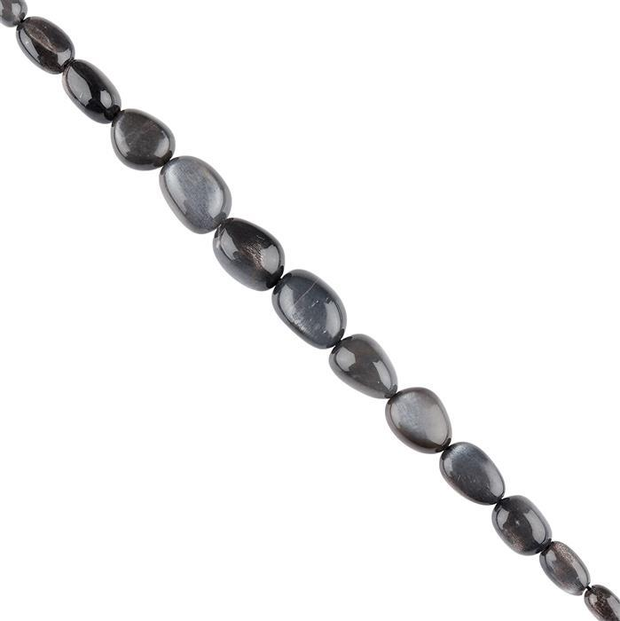 70cts Grey Moonstone Graduated Plain Tumbles Approx 6x5 to 14x10mm, 14cm Strand.